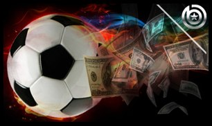 Football Agent games